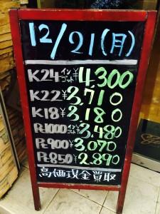 kikinnzokusouba10.jp