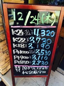 kikinnzokusouba11.jp