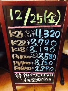 kikinnzokusouba12.jp