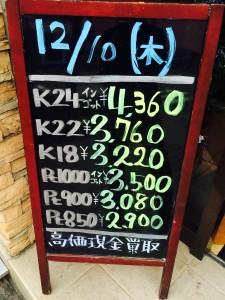 kikinnzokusouba3.jp