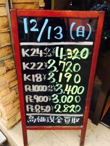 kikinnzokusouba6.jp