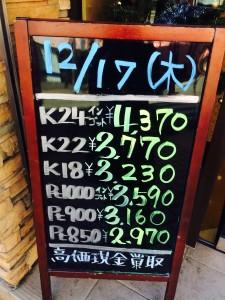 kikinnzokusouba8.jp