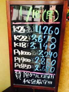 kaitorisokuhou8.jp