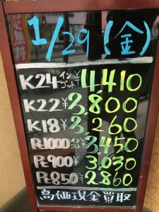 kikinnzoku18.jp