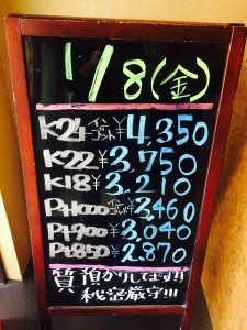 kikinnzokusouba15.jp
