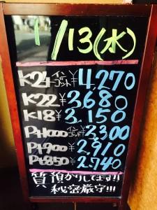 kikinnzokusouba16.jp