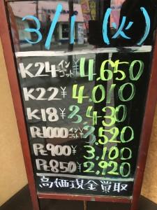 kikinnzokusouba18.jp