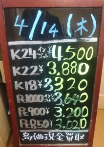 kinsouba0414r