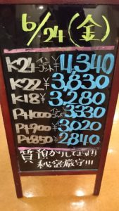 kikinnzoku6.24