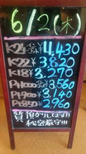 kikinnzoku.6.2