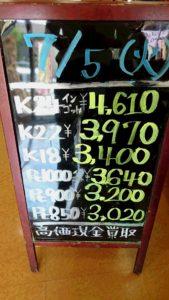 kikinnzoku7.5