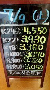 kikinnzoku7.9
