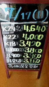 kikinnzoku7.17