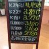 \本日の貴金属相場の変動を確認いたしました!!!金・プラチナ上昇中!!!/