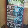 10/29 松阪市大阪屋の金プラチナ買取相場表を更新しました!!