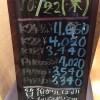 三重県松阪市の金プラチナ買取価格表を本日更新しました!