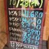 10/28 松阪市大阪屋の貴金属買取相場表を更新致しました!