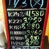 11/3 貴金属買取相場表 本日祝日のため変動ありません!