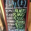 11/7の貴金属買取相場表を更新致しました!!