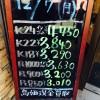 \魅力的な金額です!2015/12/7の金プラチナお買取り相場表更新/