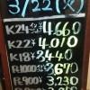 \金プラチナお買取り相場更新!少しでも高く売りたい方は大阪屋松阪店へ!/