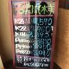 \金プラチナお買取り相場更新!高価買取お任せください!(^^)!/