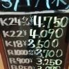 \金プラチナお買取り相場更新!金プラチナともに上昇/