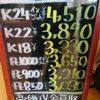 \本日の貴金属相場の変動を確認いたしました!!!金・プラチナの価格が!!!/