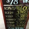 \本日も貴金属相場の変動を確認いたしました!!高価買取は大阪屋!!/