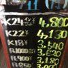 \9/11 貴金属相場の変動を確認致しました!高価買取り大阪屋!/