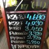\12/1 本日は日曜日の為貴金属相場の変動はございません!貴金属は大阪屋!/
