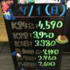 \7/1 本日は日曜日の為相場の変動はございません!貴金属は大阪屋!/