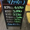 \7/29 本日は日曜日の為相場の変動はございません!貴金属は大阪屋!/