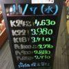 \11/7 本日の貴金属相場を更新いたしました!貴金属は大阪屋!/