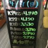 \4/7 本日は日曜日の為変動はございません!貴金属は大阪屋!/