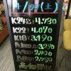 \4/27本日の貴金属相場を更新いたしました!貴金属は大阪屋!/