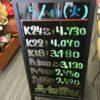 \5/14 本日の貴金属相場を更新いたしました!貴金属は大阪屋!/