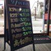 \7/14 本日は日曜日の為変動はございません!貴金属は大阪屋!/