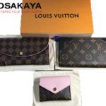 【お買取速報!!】Louis Vuitton レティーロジッピー ポルトフォイユ 高価買取!!