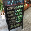 \8/12 本日は祝日の為変動はございません!貴金属は大阪屋!/